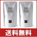 Matsuyama oil M mark moisturizing moisturizer moisture penetration ★ lotion 110 ml-refill replace refills-set of 2 fs3gm