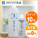 Face wash water ★ churasan series No. 1 500ml fs3gm10P30Nov13