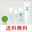 Face wash water Kamiyama beauty, new products! Trial 5 piece set