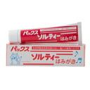 Sun oil Pax salty hamigaki 80 g