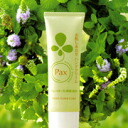 50 g of Taiyo Yushi パックスナチュロン skin happiness hand cream fs3gm