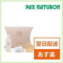 Sun oil パックスナチュロン trial set N