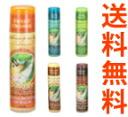 Badger ラージリップバーム 7 g (クリーミーココア-モカココア-cool Mint-ライムロケット-sweet orange) fs3gm10P22Nov13
