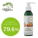 メイドオブオーガニクス cream baby baby 125 ml made of organics