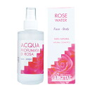125 ml of Algie Tal aroma extract water R balancing Rose Algie Tal /ARGITAL/ lotion / humidity retention fs3gm10P22Nov13