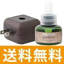 """Plug aroma (plug aroma) """"NIPPON AROMA"""" (Japan aroma )""""● liquid + plug set (thank you!) Do your best! Threshold)"""