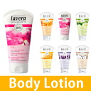 Lavera body care body lotion 150 ml