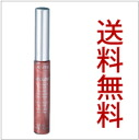 Lavera glossy lip 6.5 ml