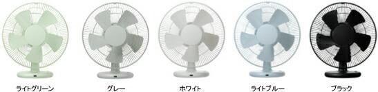 プラスマイナスゼロの「Fan」