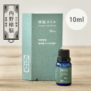 Camphor oil-10 ml [infield camphor 100% natural ingredients some mosquito repellent mosquito repellent insect repellent insect Japanese aroma Japanese oil camphor Kusunoki cinnamomum camphora natural camphor insect repellent oils] 10P04Jul15