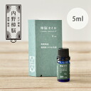 Camphor oil-5 ml [infield camphor 100% natural ingredients some mosquito repellent mosquito repellent insect repellent insect Japanese aroma Japanese oil camphor Kusunoki cinnamomum camphora natural camphor insect repellent oils] 10P04Jul15