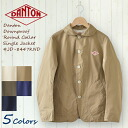The <2014 arrival!>DANTON Danton down proof round collar single jacket #JD-8447KND   Lady's   Folded neckpiece of haori   Round collar   Cotton   Jacket   Light overcoat   2014SS   Spring of 2014 summer fs3gm10P02Mar14