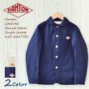 DANTON Danton cotton canvas round collar work jacket #JD-8447SCV   Lady's   Folded neckpiece of haori   Round collar   Cotton   Cotton canvas   Jacket   Light overcoat   2013SS fs3gm