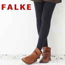 Falke FALKE cable tights FALKE STRIGGINGS CABLE TI #48449-AW 2013-2013 winter