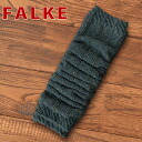 The arrival in winter latest the <autumn of 2013!> FALKE Fall buttocks Ede leg warmer TWEED LEGWARMER #46823 ファルケ | Step lei yard | Leg warmer | 2013AW | 2013 fs3gm10P22Nov13 in the fall and winter