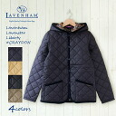 [Points 10 times! > lavenham CRAYDON LIBERTY «floral» Quilted Jacket #28800VAR H LAVENHAM coat Quilted Jacket ladies liberty print lavenham Claydon 2013 winter
