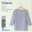 <outlet> ORCIVAL オーシバル 40/2 STRIPE seven minutes sleeve cut-and-sew #RC-6882 [オーチバルオーシバル orcival boat neck horizontal stripe cut-and-sew Lady's three-quarter sleeves ]fs3gm]