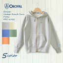 [2013 In winter new arrival! > オーチバル VINTAGE FRENCH TERRY ダブルジップアップパーカー #RC-6552 | フレンチテリー | ORCIVAL-Parker-trainer-double zip-ladies-2013 AW-2013 winter fs3gm