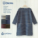 It is received in winter in the <autumn of 2014!> ORCIVAL オーシバル STRIPE FLEECY boat neck long sleeves one piece #RC-6913 [オーチバルオーシバル ORCIVAL tunic one piece Lady's 2014AW]]