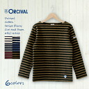It is received in winter in the <autumn of 2014!> オーチバル STRIPE FLEECY boat neck long sleeves cut-and-sew #RC-6912 [オーチバルオーシバル ORCIVAL cut-and-sew Lady's 2014AW]10P20Sep14]