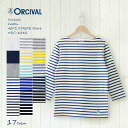The arrival in winter latest the <autumn of 2013!>  オーチバル (オーシバル) オーチバル 40/2 STRIPE seven minutes sleeve cut-and-sew #RC-6882 | Boat neck | Horizontal stripe | ORCIVAL | Cut-and-sew | Lady's | Three-quarter sleeves | 2013 fs3gm in the fall and winter