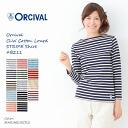 [2013 In winter new arrival! : オーシバル オーチバル border boat neck long sleeve バスクシャツ #B211 ORCIVAL-women's-cotton road-plain-2013 winter