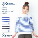 オーシバル オーチバル Russell boat neck long sleeve ボーダーバスク shirts sewn ORCIVAL オーシバル women's #6803-Picasso-Hemingway-2013 AW-2013 winter