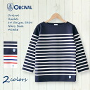 The <2014 arrival!> ORCIVAL オーシバルラッセルボートネック long sleeves horizontal stripe Basque shirt cut-and-sew ● navy base #6803 [オーチバル ORCIVAL オーシバルレディースピカソヘミングウェイカットソー spring of 2014 summer 2014SS]fs04gm]