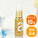 アンナトゥ Mall natural essence 50 ml essence