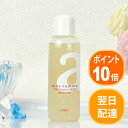 アンナトゥ Mall ★ natural lotion moist type facial lotion 120 ml fs3gm