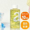アンナトゥ Mall oil cleansing oil refill bottle for pump replacement 150 ml rinse type fs3gm
