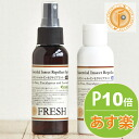 Fresh (Coral moon) essential insect re-plant ● set (lotion + spray) fs3gm