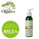 メイドオブオーガニクス organic power fruit body milk 125 ml made of organicsfs3gm10P13Dec13