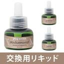 """Plug aroma (plug aroma) """"NIPPON AROMA"""" (liquid (for Japan aroma )""""● exchange thank you!) Do your best! Threshold) fs3gm"""