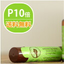 Recenty lip balm 4.4 g ( sublime rose petal スーズー )