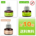"Buzz off plug aroma (plug aroma) ""AUSSIE AROMA"" (liquid (relaxation buzz off liquid love (Eros)) for Aussie aroma )""● exchange)"
