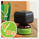 Perfect portion buzz off plug aroma plug aroma AUSSIE AROMA (Aussie aroma )● liquid + plug set (relaxation love) aroma liquid / aroma 10P02Mar14)