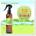 Recenty buzzoff room spray 250 ml PERFECT POTION under recenty insect repellent insect repellent aroma mist room spray outdoor aroma room for 10P11Apr15