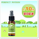 Recenty アウトドアボ display 50 ml PERFECT POTION recenty