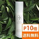 I use the first knob of <2014!> 50 ml of QUON クオン first knob ビューティーアクチュアライザー [QUON クオンビューティーアクチュアライザービューティースキンケアオーガニック lotion emulsion liquid cosmetics Yamato tea]