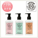 Pubicare Organics (organic ピュビケア) delicate SOAP 125 ml ピュービックケア / delicate zone / SOAP / blackheads / care / clean / care / acidic pH and shampoo / damask rose/I lines/v line/o line / organic / new industories