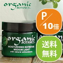 Organic botanics day cream moisturizing conditioner medium light (light moisturizing conditioner nutritive medium) 60 ml