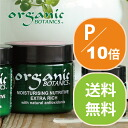 Organic botanics moisturising EX rich cream 60 ml fs3gm
