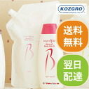 1,000 ml of Kozu bizarrerie spa mineral body wash ● refill Kozu bizarrerie body Kozu bizarrerie spa fs3gm