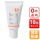 30 g of no makeup natural bare skin-colored cream BB SPF25 PA++ fs3gm of Kyoto