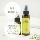 100 ml of ベビーブーバ babybuba baby lotions [baby baby lotion skin care oil emulsion organic baby gift gift ]10P20Sep14]