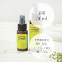 ベビーブーバ babybuba baby lotion ★ 50 ml [skin care oil emulsion organic baby gift gift for baby baby lotion carrying]