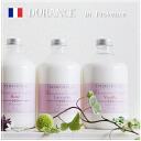 DURANCE ( Durance ) softener softener 500 ml-set of 2 fs3gm