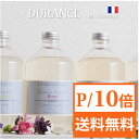 DURANCE ( Durance) laundry SOAP cleaner 500 ml-set of 2