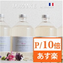 Durance-DURANCE SOAP cleaner 500 ml
